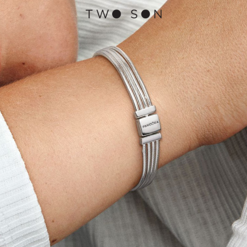 How much does a pandora bracelet cost?